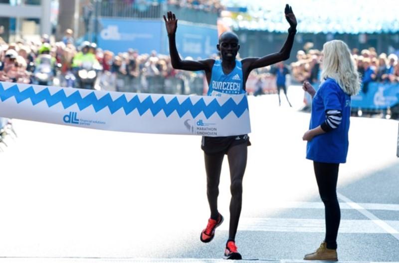 marathoneindhoven.org