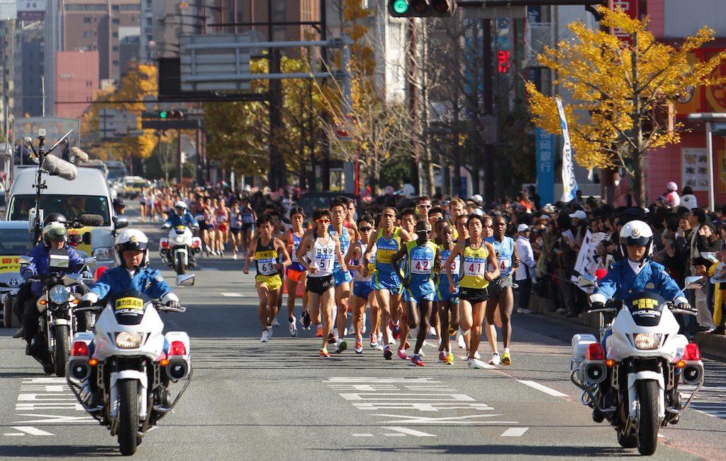 Maratona di Fukuoka
