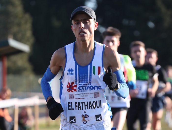 Yassine El Fathaoui